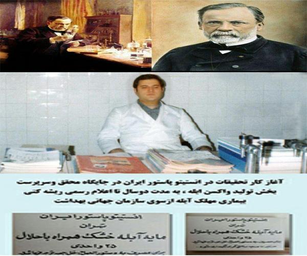 دکتر شهاب مدرس9